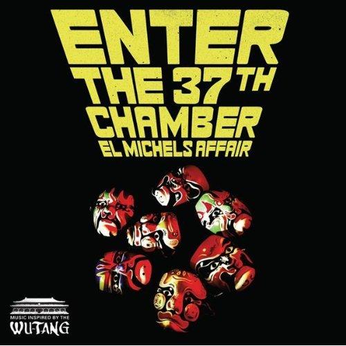 37_chambers