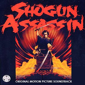 Shogun Assassin OST