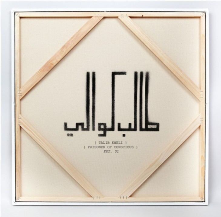 Talib_Kweli_Prisoner_of_Conscious_Album_ARt-e1358882563604